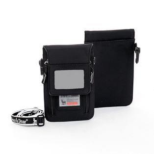 D&D Cross Bag